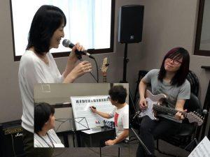 T-Music Yokohama 独自スペシャルレッスン 単発レッスン