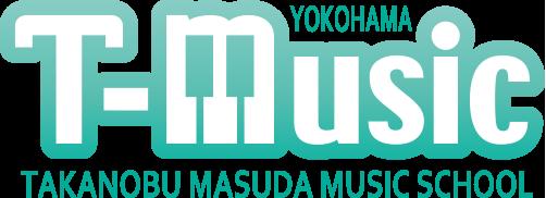 T-Music Yokohama - 横浜市都筑区の音楽教室 増田隆宣 ミュージックスクール横浜