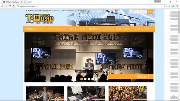 T-Music Yokohama ウェブサイト