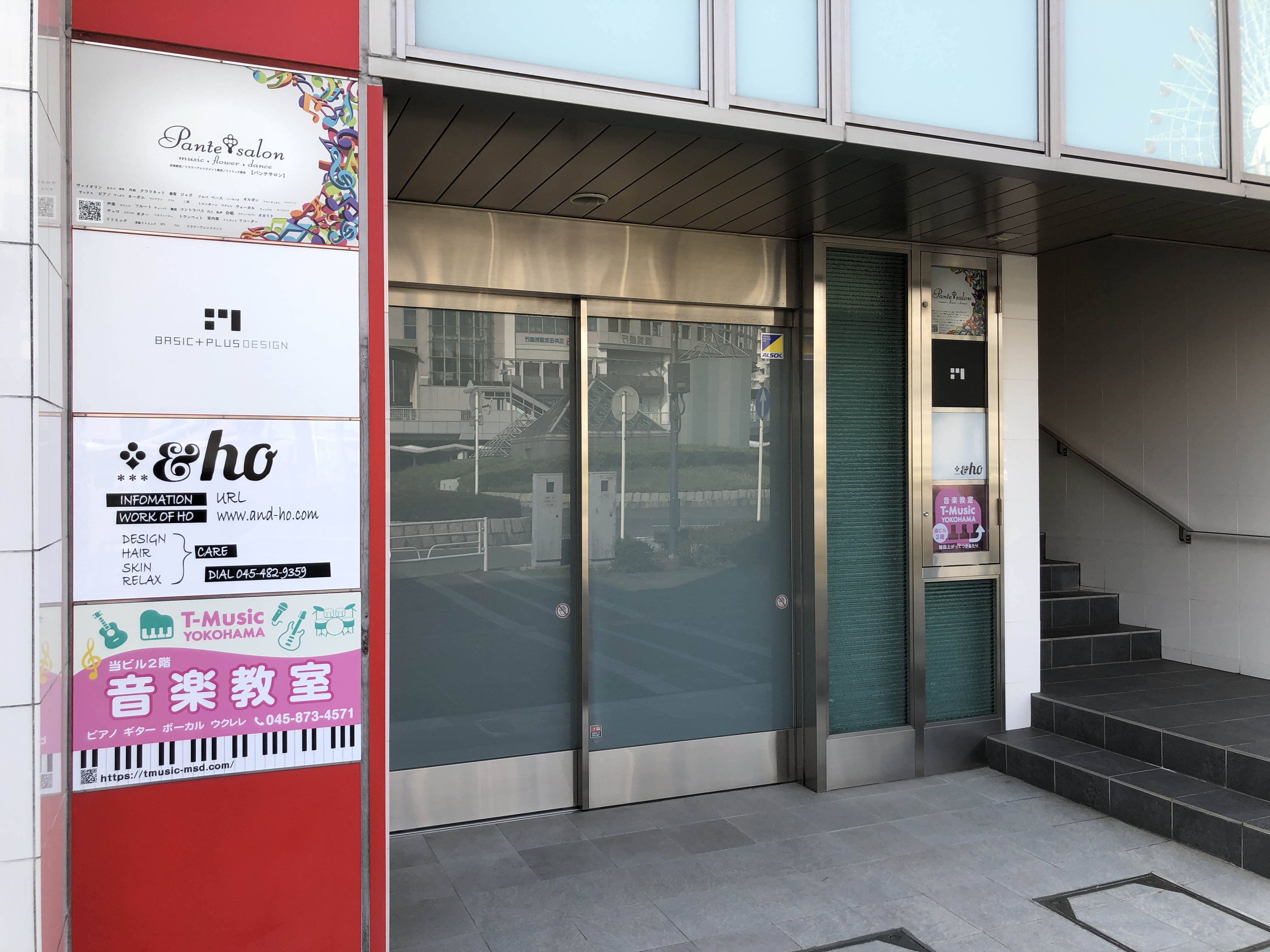 T-Music建物外観